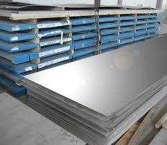Hold Rolled Stainless Steel Sheet 304