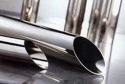 Satin Less Steel Tubes